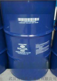 寿力移动式空气压缩机油250030-758