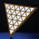 LED 三角像素灯
