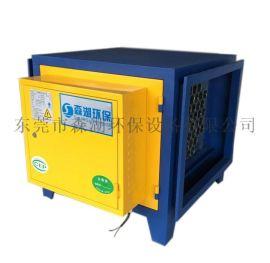 江西厨房低空排放油烟净化设备装置