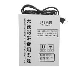 四川电梯无线对讲系统 UPS电源