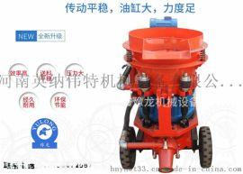 5立方喷浆机工作原理 煤矿湿式喷浆机料腔
