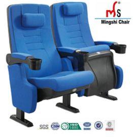 礼堂椅,胶壳礼堂椅,铝合金礼堂椅
