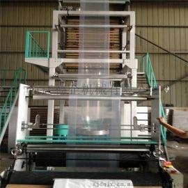 厂家直销DZ-700型聚乙烯高速高低压PE吹膜机