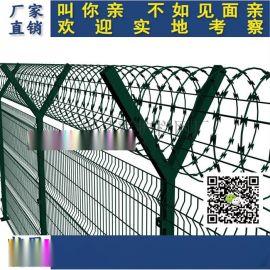 汕头厂区防护网 机场围栏 军事防护用网 潮州Y型柱铁丝网
