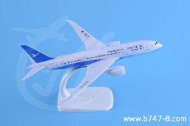 20cm合金飛機模型B787廈門航空