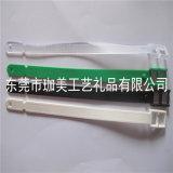 订制塑料PVC行李带 塑胶行李带 行李挂带