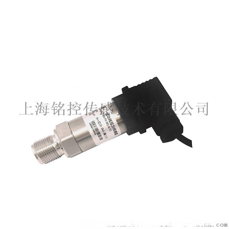 上海銘控 0.5-2.5V電壓輸出低功耗壓力感測器