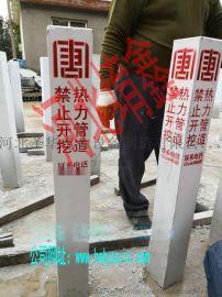 玻璃钢电力警示桩安装