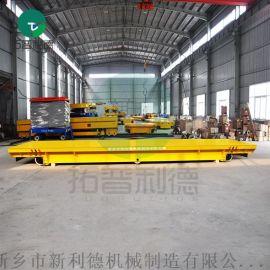 轨道平车厂蓄电池轨道平车