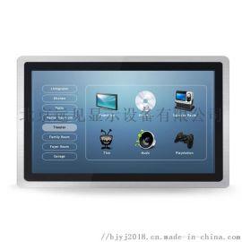 光大远见工业10.1寸工业显示器可定制