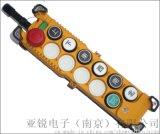 臺灣禹鼎F23-A+工業無線遙控器起重機械遙控