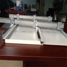 600*600鋁扣板 600*1200鋁扣板 吊頂
