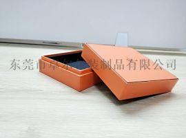 橙色高端钱包天地盖盒
