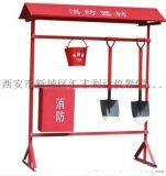 西安消防架,消防桶,消防斧13659259282