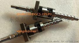 XSVR02010B1D型TBI研磨级滚珠丝杆