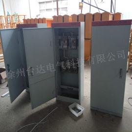 成套配电柜控制柜电气设计电控PLC自动化控制