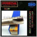 數控銑刀杆BAP400R-25