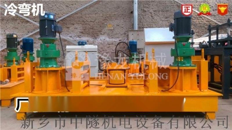 天津工字鋼彎曲機