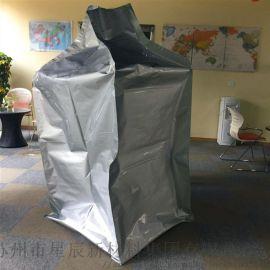 集装防泄漏密封锡箔袋 防潮防水复合铝箔袋 耐高温铝塑膜袋