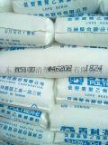 LDPE 臺灣亞聚 M5100 50個融脂 花料