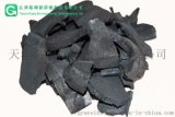 竹炭填料 20-50mm