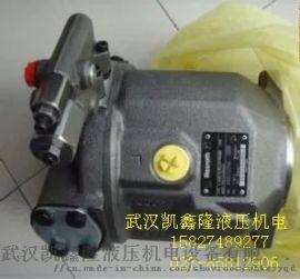 柱塞泵,挖掘机柱塞泵A10VSO18DR