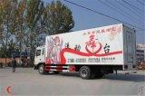 江鈴公交車車體廣告,公交車車體廣告多少錢