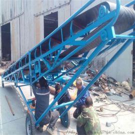 调速式水泥干粉粮食输送机 挡边带式输送机xy1