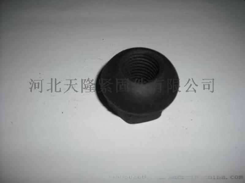 煤矿螺母煤矿支护配件厂家直销