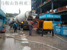 关于细石混凝土泵机操作技巧值得收藏
