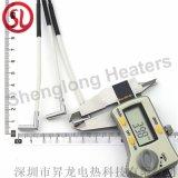 單頭電熱管電熱絲管直角電熱管