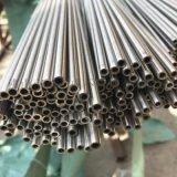 佛山精密不锈钢管,精密不锈钢小管厂家