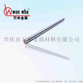 青山303cu不锈钢研磨棒可控易车研磨棒可定制