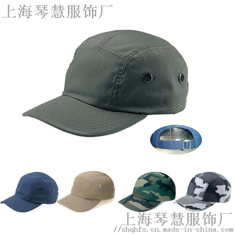 工作帽上海源头实体工厂