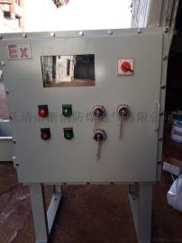 带触摸屏落地式防爆电控柜