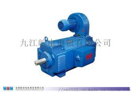 皖南电机 Z4系列直流电动机