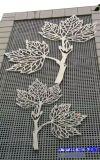 淄博幕墙铝单板 雕花穿孔铝板 艺术冲孔铝单板