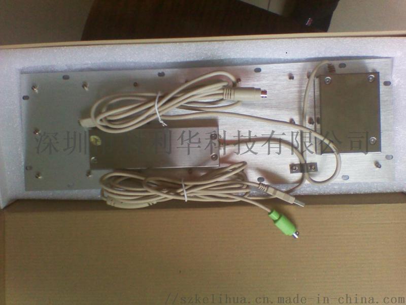 科利华金属工业PC键盘K-282FN