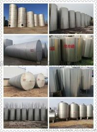 二手不锈钢罐、二手化工设备、二手制药设备、淀粉设备、面粉设备、烘干设备、农业设备、**设备