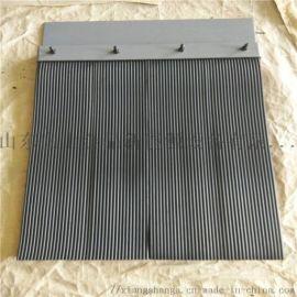 陕西导料槽橡胶挡尘帘 橡胶耐高温耐磨防尘帘