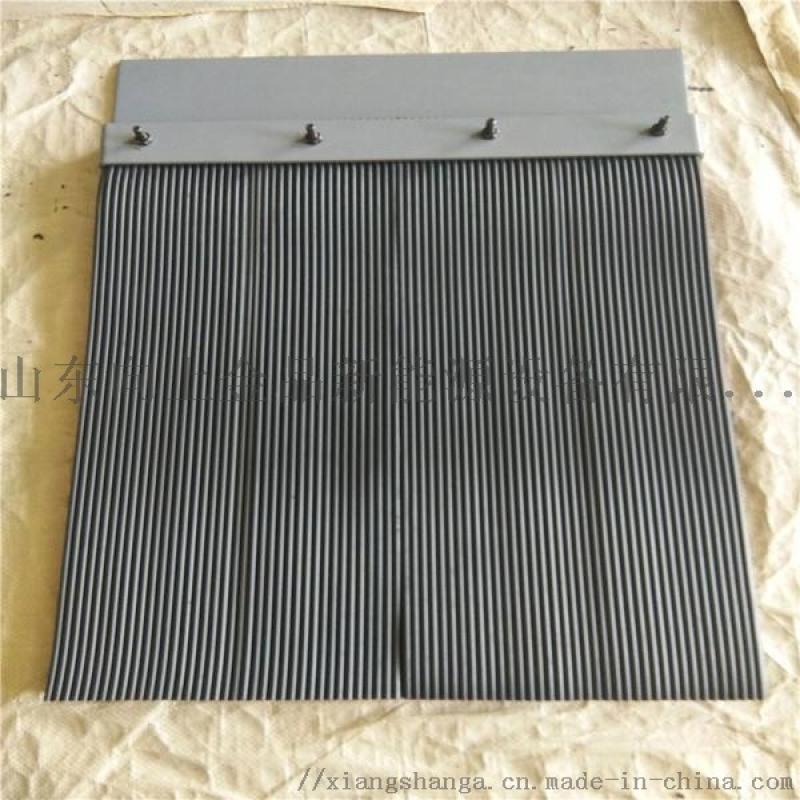 陝西導料槽橡膠擋塵簾 橡膠耐高溫耐磨防塵簾