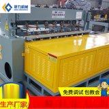 濮阳隧道钢筋网排焊机