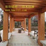 上海木纹漆涂料厂家,水性木纹漆护栏,航创木纹漆施工