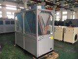 南京冷水机维修多少钱 南京冷水机保养收费