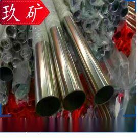 玖矿供应 201不锈钢管 201不锈钢装饰管