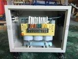 东莞隔离变压器50KVA厂家直销