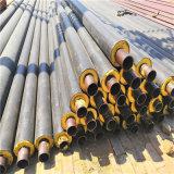 漳州 鑫龙日升 直埋保温钢管 城市供暖预制地埋高密度聚氨酯保温管道