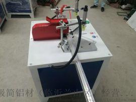 铝材切割机厂家 高精度铝材切割机