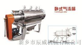 中药粉气流筛生产加工行业** 环氧树脂粉筛粉机