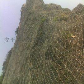 菱形防护网@山体菱形边坡防护网@菱形防护网厂家